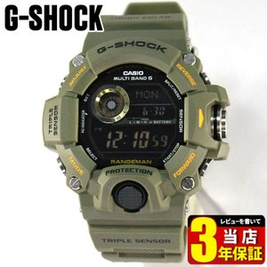 G-SHOCK Gショック カシオ GSHOCK RANGEMAN レンジマン ソーラー メンズ ソーラー電波 腕時計 カーキ グリーン系 GW-9400-3 逆輸入|tokeiten