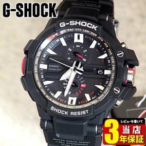 スカイコックピット G-SHOCK 電波ソーラー Gショック ジーショック SKY COCKPIT 黒 GW-A1000-1A