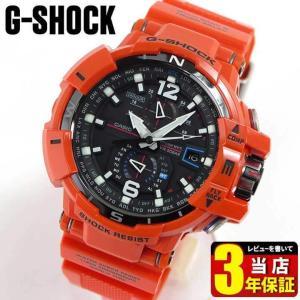 レビュー3年保証 G-SHOCK Gショック CASIO カシオ SKY COCKPIT スカイコックピット メンズ 腕時計 電波 ソーラー オレンジ GW-A1100R-4A