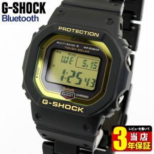 G-SHOCK Gショック CASIO カシオ タフソーラー 電波 GW-B5600BC-1 Bluetooth デジタル メンズ 腕時計 レビュー3年保証 海外モデル 黒 ブラック|tokeiten