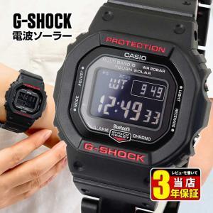 G-SHOCK Gショック CASIO カシオ タフソーラー ソーラー電波 GW-B5600HR-1 モバイルリンク機能 Bluetooth メンズ 腕時計 海外モデル 黒 ブラック|tokeiten