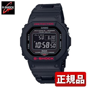 G-SHOCK Gショック CASIO カシオ タフソーラー 電波 GW-B5600HR-1JF モバイルリンク機能 デジタル メンズ 腕時計 国内正規品 黒 ブラック ウレタン|tokeiten