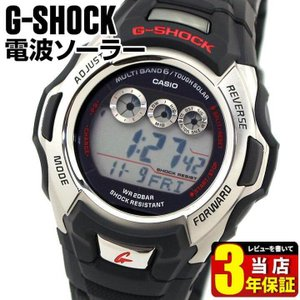 CASIO カシオ G-SHOCK Gショック GW-M500A-1 タフソーラー電波時計 電波 ソーラー メンズ 腕時計 黒 ブラック シルバー 海外モデル|tokeiten