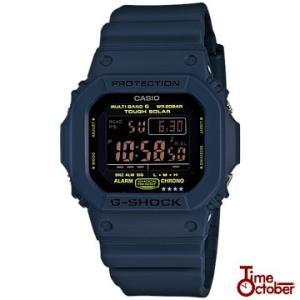 G-SHOCK Gショック ジーショック 電波 ソーラー ネイビーブルー GW-M5610NV-2JF 腕時計