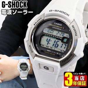 G-SHOCK Gショック ジーショック g-shock gショック 電波 ソーラー GW-M850-7 タフソーラー ホワイト 逆輸入|tokeiten