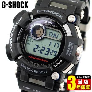 CASIO カシオ G-SHOCK Gショック フロッグマン タフソーラー 電波時計 防水 GWF-D1000-1 海外モデル デジタル メンズ 腕時計|tokeiten