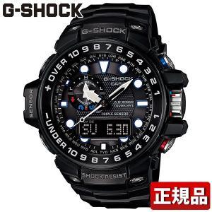 CASIO カシオG-SHOCK Gショック GULFMASTER ガルフマスター GWN-1000B-1AJF メンズ ブラック 黒 腕時計 アナログ アナデジ 電波 ソーラー 国内正規品 国内モデル|tokeiten