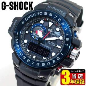 レビュー3年保証 CASIO カシオ Gショック G-SHOCK GULFMASTER ガルフマスター GWN-1000B-1B メンズ 腕時計 海外モデル 電波 ソーラー ブラッ