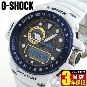 BOX訳あり CASIO カシオ 電波 ソーラー G-SHOCK ジーショック メンズ 腕時計 ウォッチ 白系 グレー GWN-1000E-8A アナログ アナデジ 海外モデル 逆輸入|tokeiten