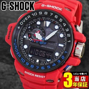 BOX訳あり CASIO カシオ G-SHOCK Gショック 電波ソーラー GWN-1000RD-4A ガルフマスター 海外モデル アナログ デジタル メンズ 腕時計 黒 ブラック 赤 レッド|tokeiten