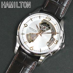 BOX訳あり ハミルトン ジャズマスター オープンハート HAMILTON 腕時計 H32565555 自動巻き|tokeiten