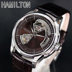 ハミルトン HAMILTON 腕時計 ジャズマスター オープンハート H32565595 自動巻き|tokeiten