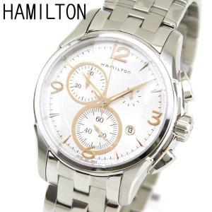 HAMILTON ハミルトン H32612155 海外モデル Jazzmaster ジャズマスター メンズ 腕時計 ウォッチ ホワイト ピンクゴールド メタル バンド|tokeiten