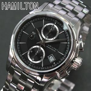 ハミルトン HAMILTON ジャズマスター 腕時計 クロノ...