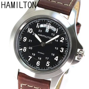 BOX訳あり・ラッピング済み HAMILTON ハミルトン KHAKI King カーキ キング メンズ 腕時計 時計 H64451533 海外モデル tokeiten