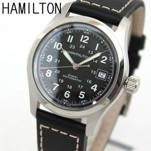 HAMILTON ハミルトン 機械式 メカニカル 自動巻き H70455733 海外モデル カーキ フィールド オート メンズ 腕時計 黒 ブラック 革バンド レザー tokeiten