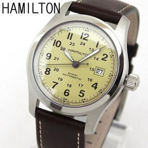 BOX訳あり HAMILTON ハミルトン 機械式 メカニカル 自動巻き H70555523 海外モデル アナログ メンズ 腕時計 ウォッチ 茶 ブラウン カーキ 革バンド レザー|tokeiten