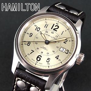 BOX訳あり ハミルトン カーキ フィールド オート HAMILTON 腕時計 自動巻き H70595523