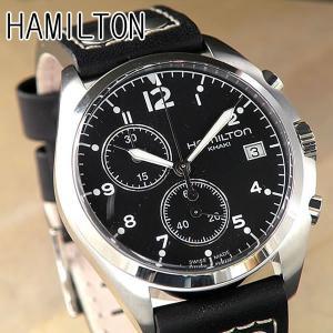 ハミルトン HAMILTON 腕時計 カーキ パイロット クロノグラフ H76512733