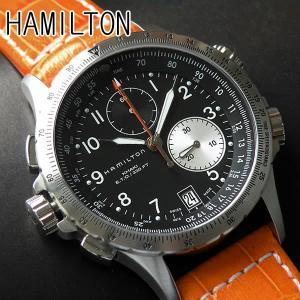 ハミルトン HAMILTON カーキ 腕時計ETO クロノグ...