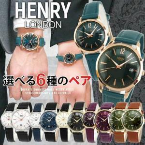 HENRY LOND...