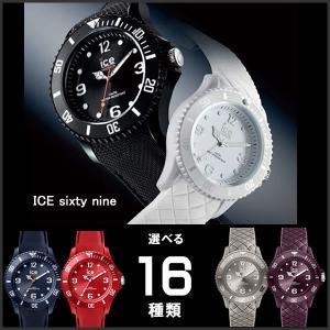 ポイント最大31倍 ICE-WATCH アイスウォッチ クオーツ ICE-69 国内正規品 アナログ メンズ レディース 腕時計 男女兼用 ユニセックス シリコン ラバー バンド|tokeiten