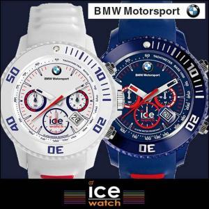 ポイント最大31倍 ICE-WATCH アイスウォッチ BMW Motorsport Chrono ビッグ メンズ 腕時計正規品 シリコン ラバー カジュアル クロノグラフ|tokeiten