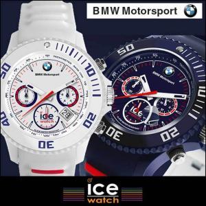 ポイント最大31倍 ICE-WATCH アイスウォッチ BMW Motorsport Chrono ビッグビッグ メンズ 腕時計正規品 シリコン ラバー カジュアル クロノグラフ|tokeiten