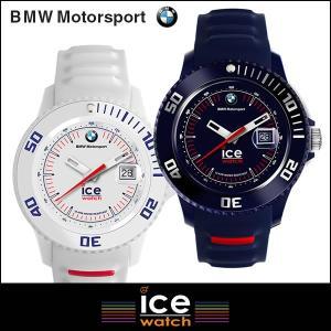 ポイント最大31倍 ICE-WATCH アイスウォッチ BMW Motorsport SILI メンズ レディース 腕時計 正規品 シリコン ラバー カジュアル|tokeiten