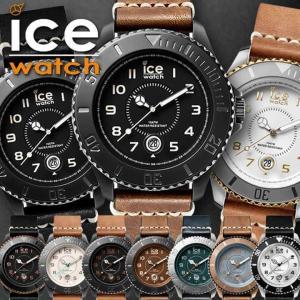ポイント最大31倍 ICE-WATCH アイスウォッチ Ice-Heritage ビッグ メンズ 腕時計正規品 ジェニュインレザーバンド カジュアル|tokeiten