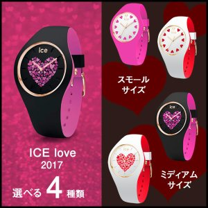 ICE-WATCH アイスウォッチ ICE-LOVE アイスラブ クオーツ ICE-LOVE2017 国内正規品 アナログ レディース 腕時計 ウォッチ シリコン ラバー バンド|tokeiten