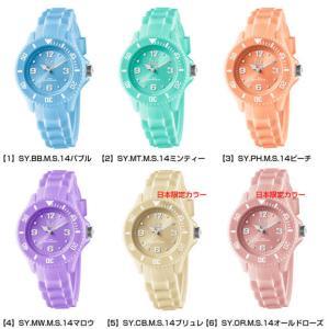 ポイント最大32倍 ICE WATCH アイスウォッチ アイススウィーティー ICE-SWEETY レディース キッズ 子供用 腕時計 正規品 パステル ブルー|tokeiten|02