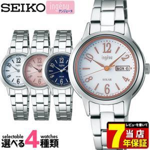 25日から最大27倍 ingenu アンジェーヌ SEIKO セイコー ソーラー レディース 腕時計 レビュー7年保証 国内正規品 白 ホワイト ピンク ネイビー メタル|tokeiten
