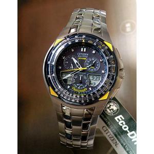 CITIZEN シチズン ブルーエンジェルス メンズ 腕時計 新品 時計 ウォッチ JR3090-58L チタン エコドライブ ソーラー パイロットウォッチ 海外モデル|tokeiten