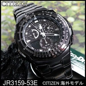 ポイント最大26倍 シチズン CITIZEN 海外モデル ソーラー 腕時計 メンズ クロノグラフ JR2659-53E|tokeiten