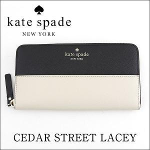 KateSpade ケイトスペード CEDAR STREET 3898-047 海外モデル レディース 長財布 レザー 黒 ブラック ベージュ ラウンドファスナー ドット ベーシック|tokeiten
