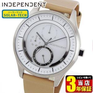 先行予約受付中 シチズン インディペンデント 腕時計 メンズ ソーラー 防水 カレンダー CITIZEN INDEPENDENT KB1-317-10 国内正規品 ビジネス tokeiten