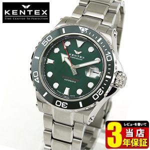 ポイント最大21倍 KENTEX ケンテックス 機械式 メカニカル 自動巻き 防水 S706M-12 国内正規品 メンズ 腕時計 緑 グリーン 銀 シルバー 日本製|tokeiten