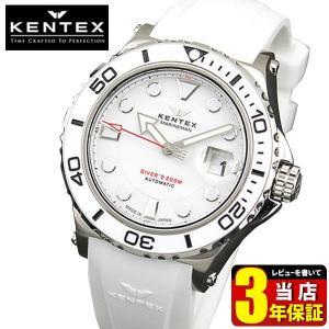 KENTEX ケンテックス 機械式 メカニカル 自動巻き 防水 S706M-15 国内正規品 MARINEMAN SEAHORSE II 腕時計 白 ホワイト 日|tokeiten