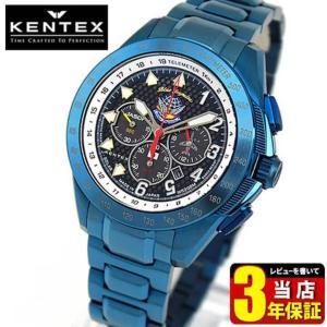 商品到着後KENTEX ケンテックス ソーラー S720M-02 国内正規品 Blue Impulse ブルーインパルス メンズ 腕時計 航空自衛隊 青 ブルー 日本製|tokeiten