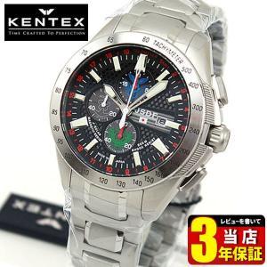 ポイント最大21倍 KENTEX ケンテックス ソーラー KENTEX-S720M-03 国内正規品 TRI FORCE トライフォース メンズ 腕時計 黒 ブラック シルバー|tokeiten