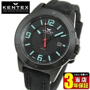 ポイント最大21倍 KENTEX ケンテックス 機械式 メカニカル 自動巻き S763X-01 国内正規品 メンズ 腕時計 黒 ブラック 日本製|tokeiten
