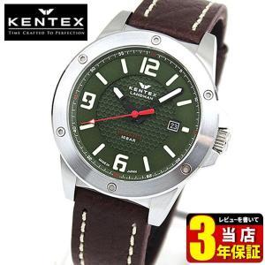 先着8%OFFクーポン KENTEX ケンテックス 機械式 メカニカル 自動巻き 手巻付き S763X-02 国内正規品 メンズ 腕時計 緑 グリーン 茶 ブラウン 日本製|tokeiten