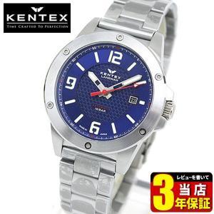 先着8%OFFクーポン ポイント最大21倍 KENTEX ケンテックス 機械式 メカニカル 自動巻き S763X-03 国内正規品 腕時計 青 ブルー シルバー 日本製|tokeiten