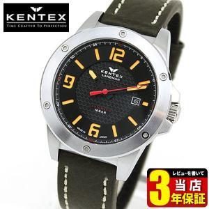 先着8%OFFクーポン ポイント最大21倍 KENTEX ケンテックス 機械式 メカニカル 自動巻き S763X-04 国内正規品 腕時計 黒 ブラック 緑 カーキ 日本製|tokeiten