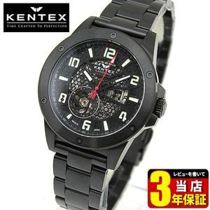 ポイント最大21倍 KENTEX ケンテックス 機械式 メカニカル 自動巻き S763X-05 国内正規品 メンズ 腕時計 黒 ブラック 日本製|tokeiten