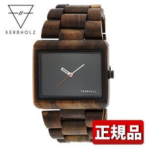ポイント最大35倍 KERBHOLTZ カーボルツ クオーツ KERBHOLZ-9809003 国内正規品 Reineke ライネケ メンズ 男性用 腕時計 カジュアル 母の日 サンダルウッド|tokeiten