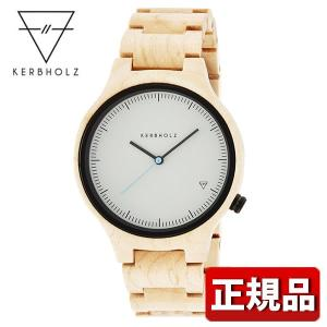 ポイント最大26倍 ストアポイント10倍 KERBHOLTZ カーボルツ 9809004 Lamprecht ランプレヒト メンズ 男性用 腕時計 木製 メープルウッド|tokeiten