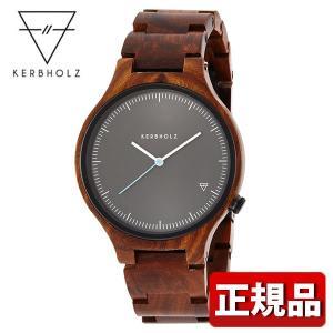 ポイント最大26倍 KERBHOLTZ カーボルツ 9809005 Lamprecht ランプレヒト メンズ 男性用 腕時計 ウォッチ 茶 ブラウン 木製 ローズウッド|tokeiten