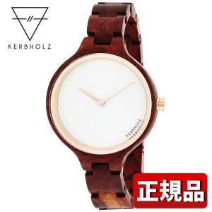 ポイント最大26倍 KERBHOLTZ カーボルツ 9809008 国内正規品 HINZE ヒンゼ Rose Wood 木製 レディース 腕時計 ウォッチ 白 ホワイト 茶 ブラウン カジュアル|tokeiten